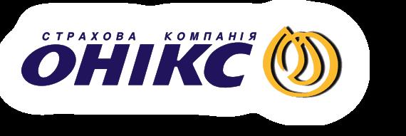 Логотип ПрАТ СК ОНІКС